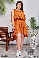 Женский летний сарафан оранжевый 48-52,54-58,60-64
