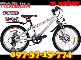 """Детский велосипед скоростной Crosser Bright 20"""" (рама из алюминия) - WHITE"""