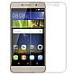 Захисне скло звичайне для телефонів Huawei різних моделей, фото 2