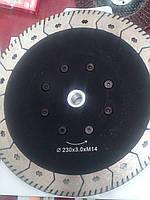 Диски по граниту на резьбе 125 и 230 шлифовальный/зачистной 2 в одном