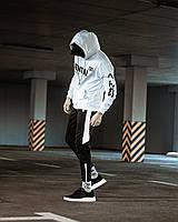Спортивный мужской костюм молодежный весна худи штаны хлопок белый с черным Киев