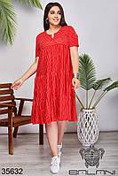 Женское летнее платье красное 50-52,54-56