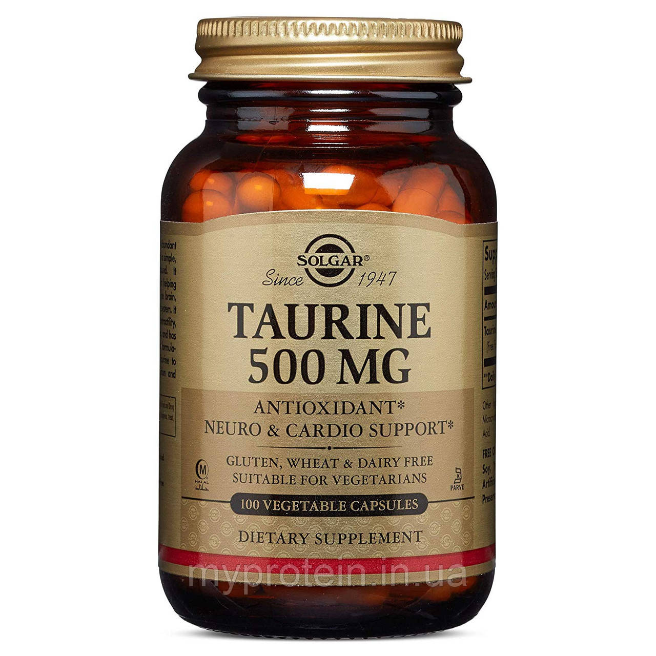 SolgarТаурин Taurine 500 mg100 veg caps