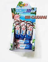Батончик без сахара 50 грамм вкус кокос COCONUT BAR Power Pro ( блок 20 шт )