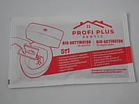 Средство для выгребных ям и септиков Биоактиватор Profi Plus 25 г