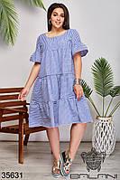 Женское летнее платье синие 50-52,54-56