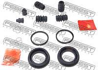 Ремкомплект суппорта тормозного COROLLA ZZE150/ZRE150 06- задний . 0175-ZZE150R