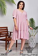 Женское летнее платье синие цвет пудра 50-52,54-56