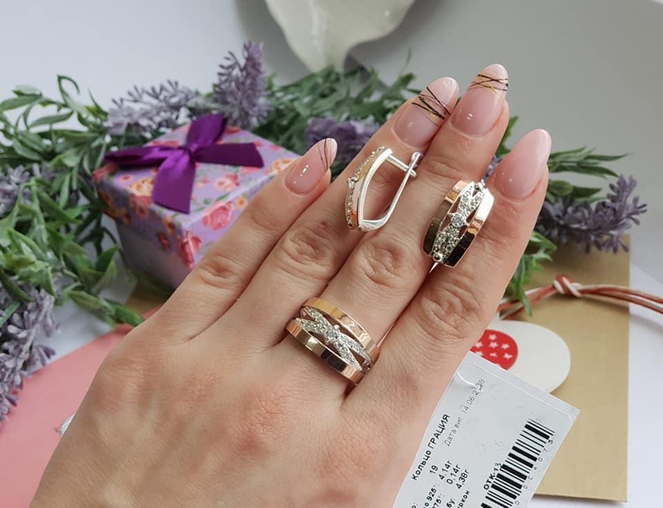 Гарнитур в серебре с цирконами и золотыми напайками Грация