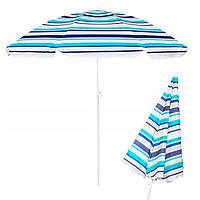 Пляжный зонт с регулируемой высотой Springos 160 см BU0006, фото 1
