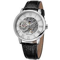 Мужские наручные часы Forsining 8099 Black-Silver-White