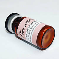 Гиалуронидаза PB Serum DRAIN (Триада Дрэйн )  - 1х5мл, фото 1