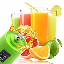Фитнес-блендер Juice Cup Fruits, фото 2