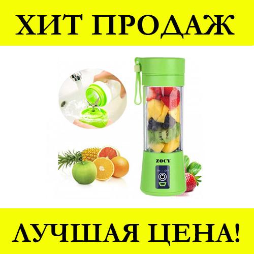 Фитнес-блендер Juice Cup Fruits