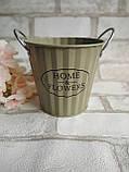 Відро кашпо з металу Home&Flowers, декор, вис. 12 см., діам. 12.5 см., 90/75 (ціна за 1 шт. + 15 гр.), фото 2