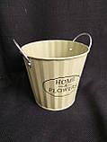 Відро кашпо з металу Home&Flowers, декор, вис. 12 см., діам. 12.5 см., 90/75 (ціна за 1 шт. + 15 гр.), фото 10