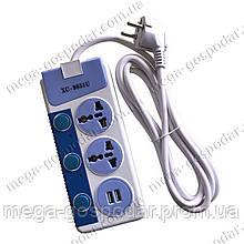 Сетевой удлинитель с USB зарядкой 2,5 м. 2xSOCKET и 2xUSB