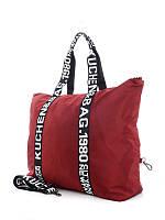 Сумка женская спортивная 40х53 см Superbag Бордовый