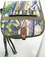Ягдташ - сумка для охоты Нейлон, Волмас, Украина, Сумка, 8001