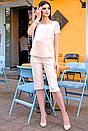 """Класні жіночі класичні літні бриджі великих розмірів""""Бетті"""", фото 5"""