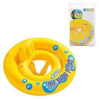 Круг для плавания плотик надувной со спинкой Intex 59574 1-2 года