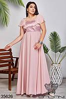 Женское вечернее платье цвета пудры 48,50,52,54