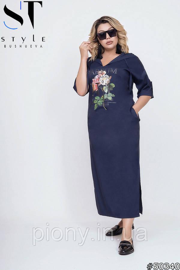 Женское платье с капюшоном Батал