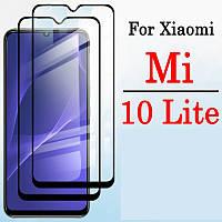 Защитное стекло для Xiaomi Mi 10 Lite черный
