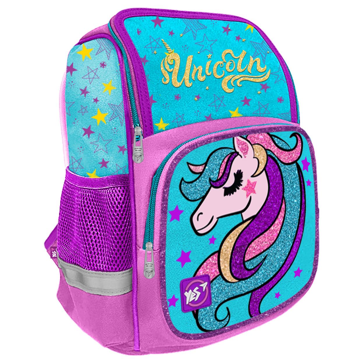 Школьный рюкзак для девочки с единорогом YES S-35 Фиолетовый (558147)+Подарок 3 месяца пользования приложением