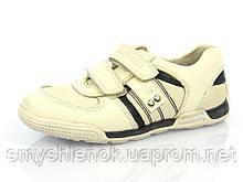 Детские кроссовки Шалунишка для мальчика