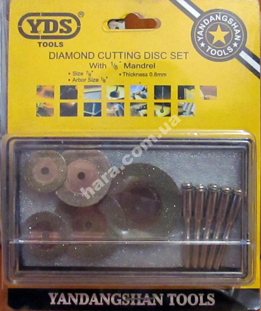 Набор алмазных дисков для гравера