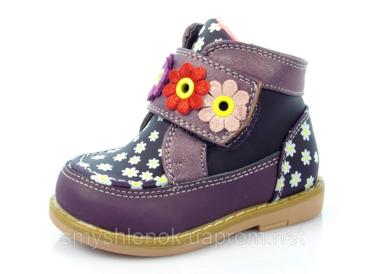Ортопедические детские ботинки Шалунишка для девочки