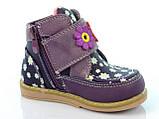 Ортопедические детские ботинки Шалунишка для девочки, фото 3