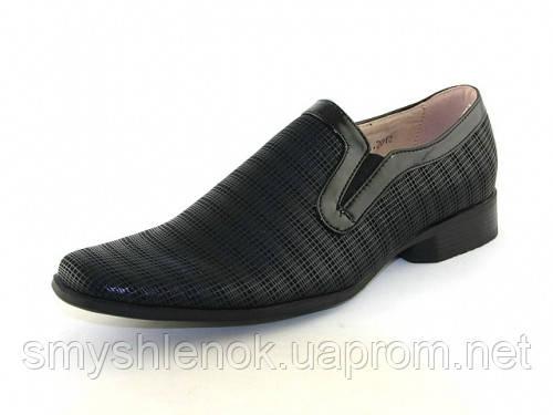 Классические детские туфли Шалунишка на резинке для мальчика