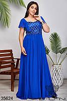 Женское вечернее платье электрик 48,50,52,54
