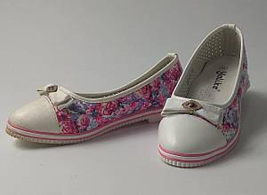 Туфли детские летние 30-37 ростовка Розовые