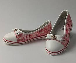 Туфли детские летние 30-37 ростовка Красные