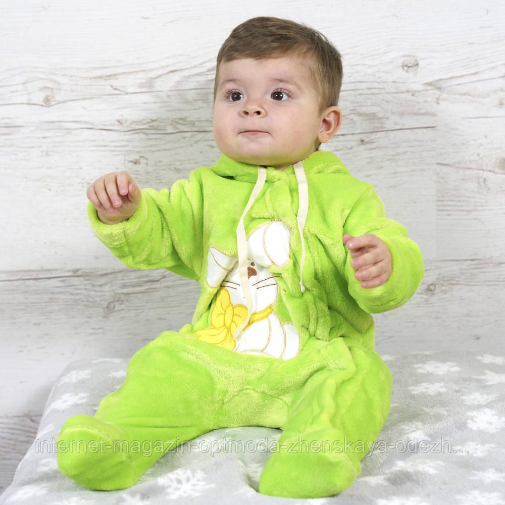 """Пушистый классный комбинезон для малышей """"Bunny"""""""