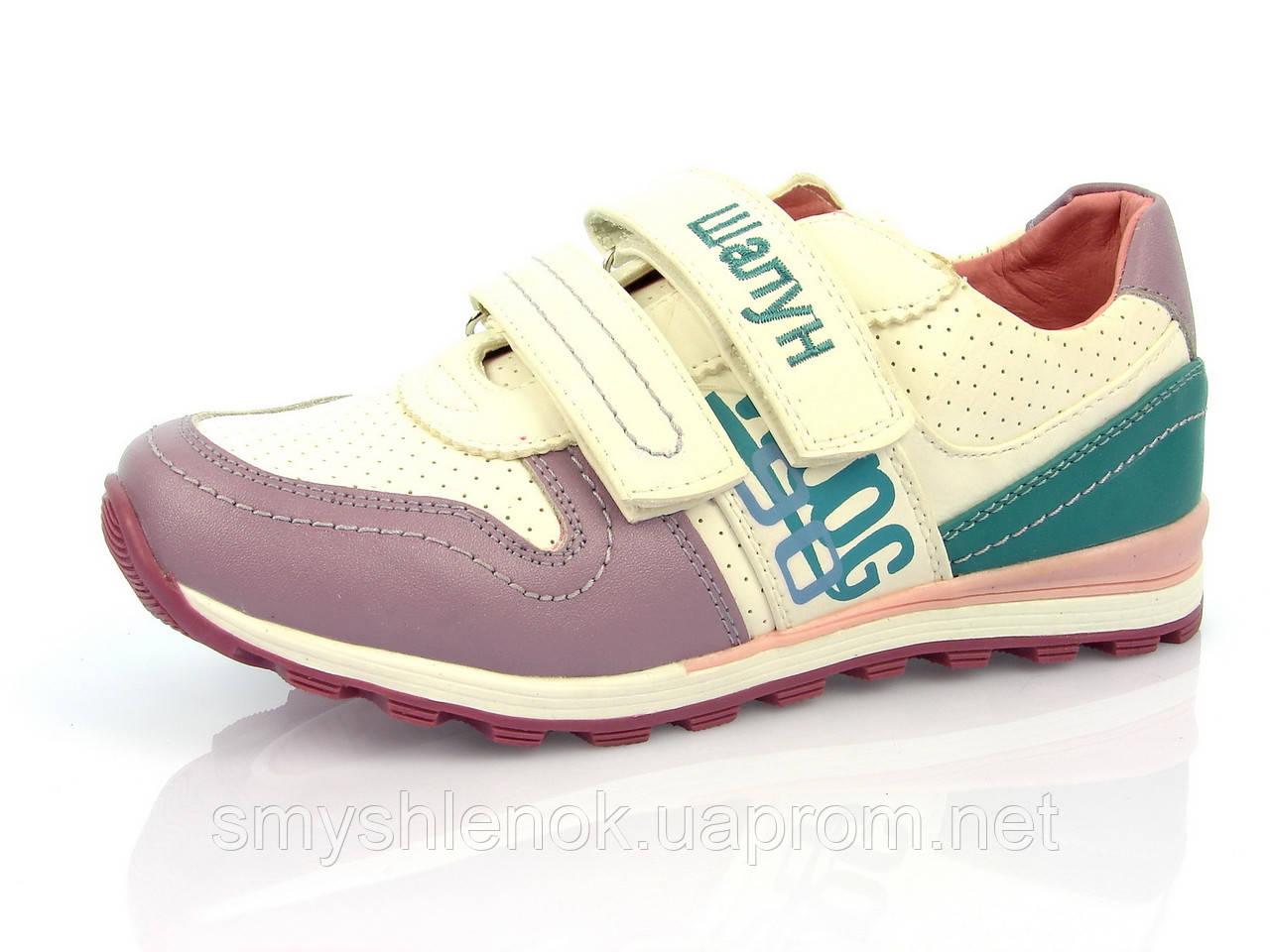 Детские кроссовки Шалунишка для девочки