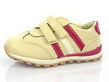 Детские кроссовки Шалунишка для девочки, фото 3