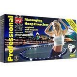 Массажный обруч халахуп Massaging Hoop Exerciser Professional Bradex с магнитами TyT, фото 3