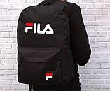 ХИТ! Молодежный вместительный рюкзак FILA, фила. Черный / F 01 Vsem, фото 2