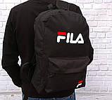 ХИТ! Молодежный вместительный рюкзак FILA, фила. Черный / F 01 Vsem, фото 6