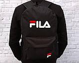 ХИТ! Молодежный вместительный рюкзак FILA, фила. Черный / F 01 Vsem, фото 7