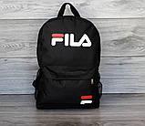ХИТ! Молодежный вместительный рюкзак FILA, фила. Черный / F 01 Vsem, фото 10
