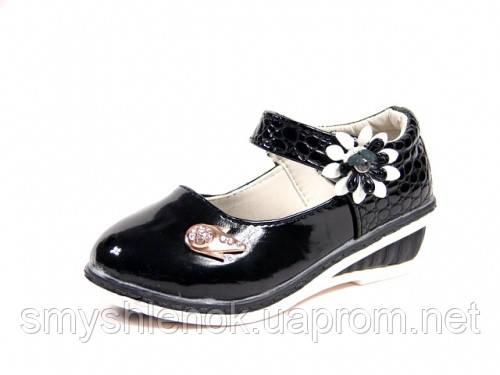 Туфли школьные Шалунишка для девочки
