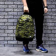 Городской, спортивный рюкзак Nike Air, найк. Пиксель, камуфляж Vsem