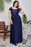 Женское вечернее платье синие 48,50,52,54