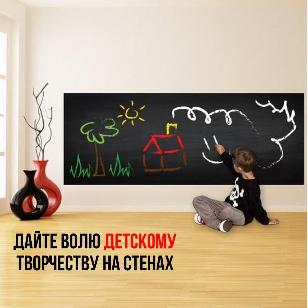 Наклейка на стену для рисования мелом, меловая доска стикер, доска для рисования мелом детская, sticker board