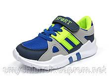 Детские кроссовки J&G для мальчика